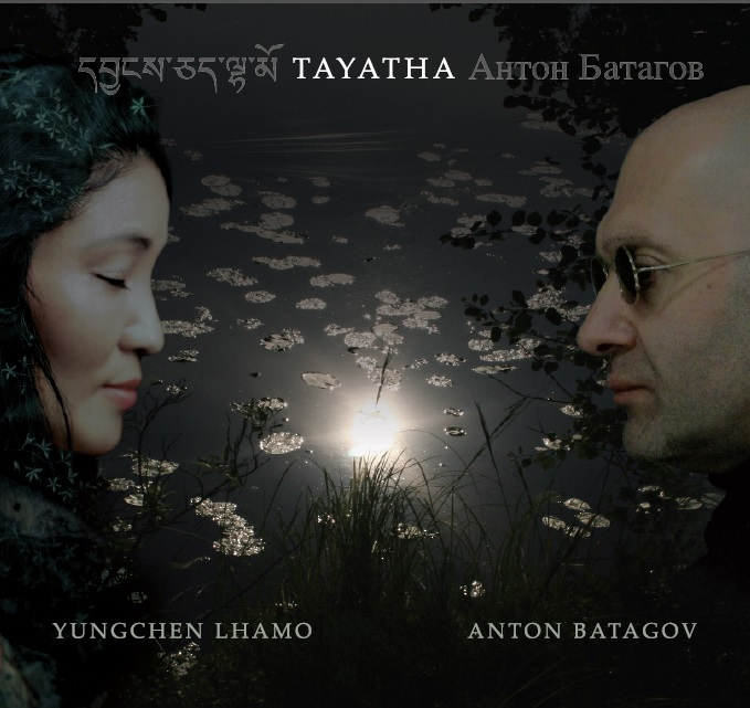 CD Cover of Tayatha